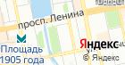ЭКСПЕРТ-ВЗГЛЯД на карте