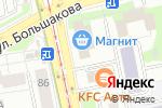 Схема проезда до компании БухУчет в Екатеринбурге