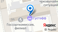 Компания SkyBase на карте