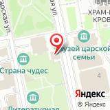 Литературная жизнь Урала XIX века