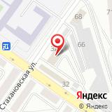 ООО Альянс-Регион