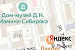 Схема проезда до компании Право и порядок в Екатеринбурге