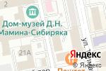Схема проезда до компании Студия йоги Дмитрия Окотчика в Екатеринбурге