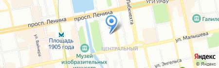 Гранд Тур Вояж на карте Екатеринбурга