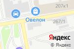 Схема проезда до компании Торговый Дом Спец Техники в Екатеринбурге