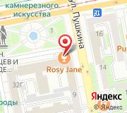 Управление Федеральной налоговой службы России по Свердловской области