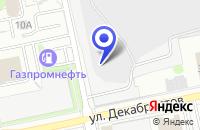 Схема проезда до компании ТРИАДА-РЕСПЕКТ в Екатеринбурге