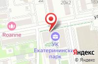Схема проезда до компании Дансмастер в Екатеринбурге