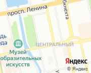 Пушкина ул, 5