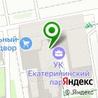 Местоположение компании Нумизматический магазин