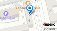 Компания Центр Поддержки Пользователей на карте