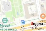 Схема проезда до компании Новая в Екатеринбурге