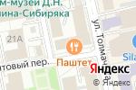 Схема проезда до компании Паштет в Екатеринбурге