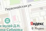 Схема проезда до компании UralCases.ru в Екатеринбурге