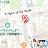 UralCases.ru