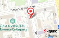 Схема проезда до компании Дивный Мир в Екатеринбурге