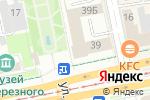 Схема проезда до компании Почтовое отделение №14 в Екатеринбурге