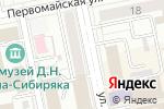 Схема проезда до компании The Yankee Bar в Екатеринбурге
