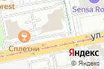 Схема проезда до компании Orocreato в Екатеринбурге