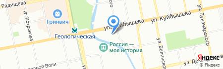 ОКЕАНИК ТУРС на карте Екатеринбурга