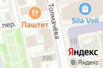 Схема проезда до компании Уральский государственный архитектурно-художественный университет в Екатеринбурге