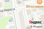 Схема проезда до компании Формула успеха в Екатеринбурге
