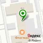 Местоположение компании ГОФРОТЕК