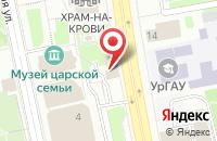Схема проезда до компании Академия Русской Бани в Екатеринбурге