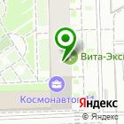 Местоположение компании КУБЭКС-Урал