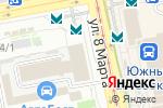 Схема проезда до компании Первая фабрика КУПЕ и КУХНИ в Екатеринбурге
