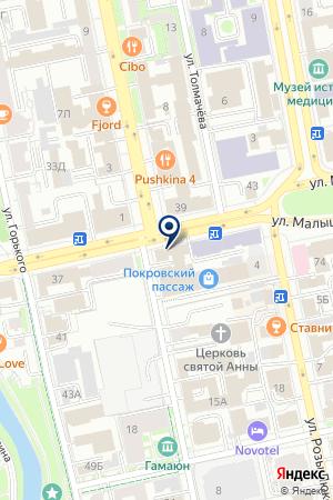 Hit на карте Екатеринбурга