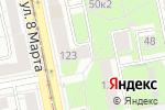 Схема проезда до компании Штолле в Екатеринбурге
