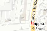 Схема проезда до компании Сокудо в Екатеринбурге