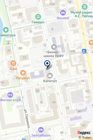 Группа компаний УРАЛ на карте Екатеринбурга