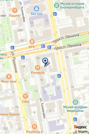 Первый Цифровой Планетарий на карте Екатеринбурга