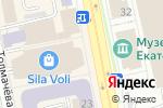 Схема проезда до компании Край света в Екатеринбурге