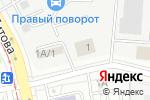 Схема проезда до компании ДанКом в Екатеринбурге