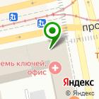 Местоположение компании Уралбилет