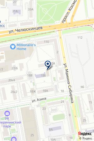 Магазин карнавальных костюмов Розовая пантера на карте Екатеринбурга