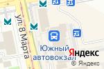 Схема проезда до компании Бутик парфюмерии и бижутерии в Екатеринбурге