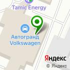 Местоположение компании ДЕЛЬТАСТРОЙПРОЕКТ