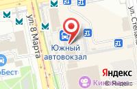 Схема проезда до компании Рост в Екатеринбурге