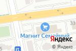 Схема проезда до компании Минимарт в Екатеринбурге