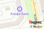 Схема проезда до компании Филин в Екатеринбурге
