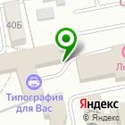 Местоположение компании Короб-АС