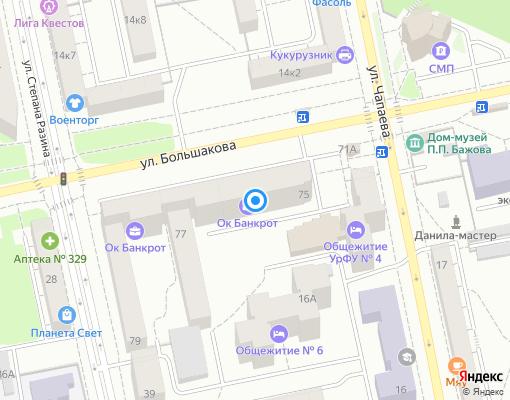Товарищество собственников жилья «Большакова 75» на карте Екатеринбурга