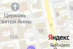 Схема проезда до компании Турбокс.ру в Екатеринбурге