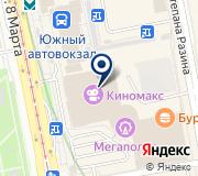РАЙТ, сеть супермаркетов