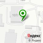 Местоположение компании ЮМА