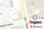 Схема проезда до компании Центр традиционной народной культуры Среднего Урала в Екатеринбурге